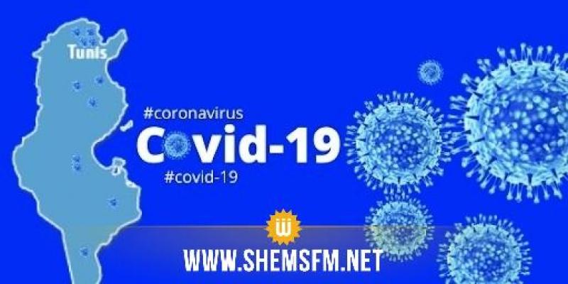 Coronavirus:  56 décès et 720 nouvelles contaminations, le 12 mai