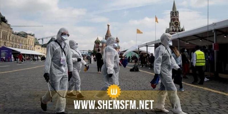 روسيا: 9462 إصابة جديدة و393 وفاة بفيروس كورونا خلال الـ24 ساعة الماضية
