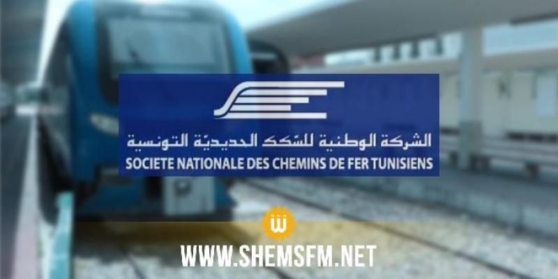 SNCFT : les modifications apportées sur le trafic ferroviaire desservant les grandes lignes
