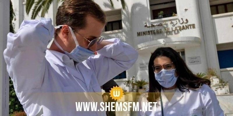 التلقيح ضد كورونا: وزارة الصحة تدعو إلى إحترام التوقيت المنصوص عليه في الإرساليات القصيرة