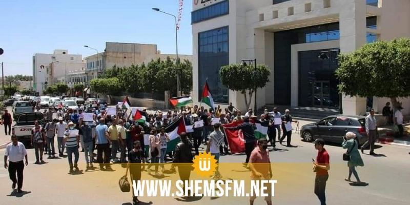مدنين : مسيرة مساندة للقضية الفلسطينية