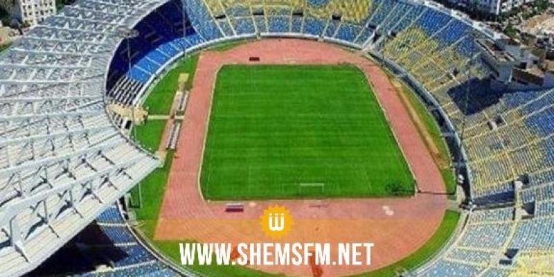 رسمي : المغرب يحتضن نهائي كأس رابطة الأبطال الإفريقية لكرة القدم