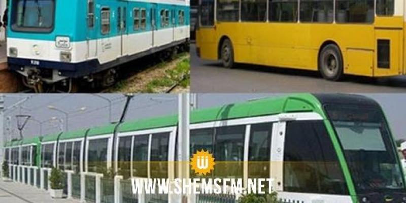 شركة نقل تونس تدخل تحويرات على السفرات الأولى والأخيرة على شبكتي الحافلات والمترو