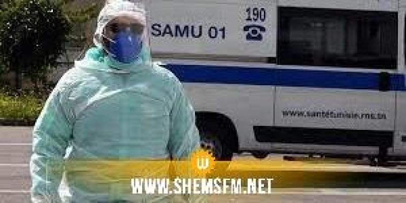 المهدية : وفاة مواطن وإصابة 29 آخرين بفيروس كورونا المستجد