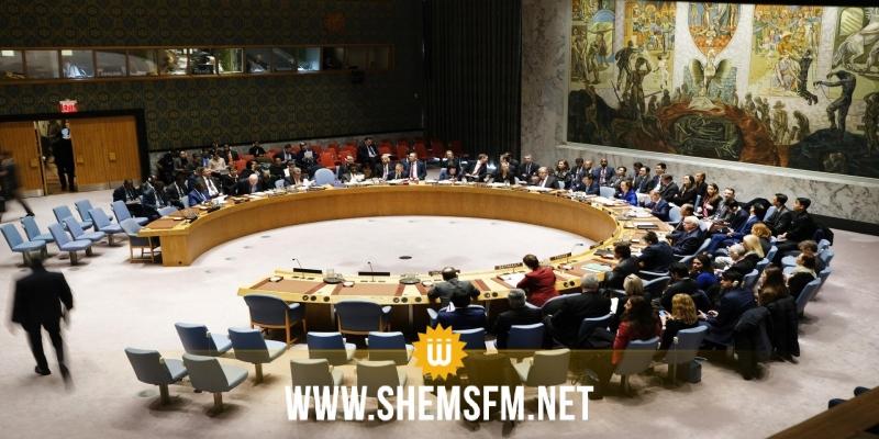 اليوم.. مجلس الأمن الدولي يعقد جلسة طارئة لبحث الأوضاع الراهنة في فلسطين