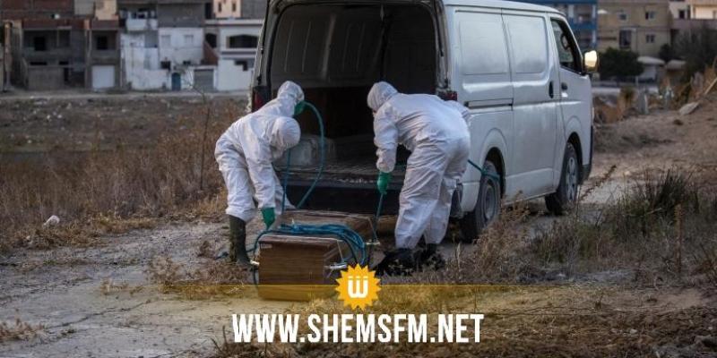 صفاقس: 9 وفيات بفيروس كورونا في يوم واحد