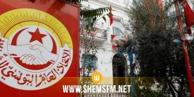 الأربعاء: إتحاد الشغل ينظم مسيرة وطنية مطالبة بسن قانون لتجريم التطبيع