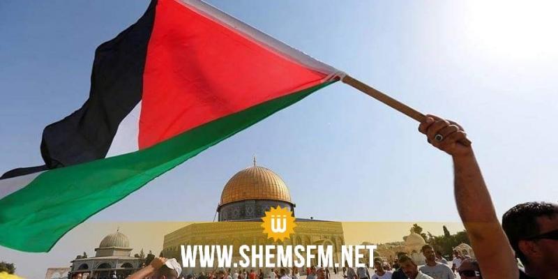أحزاب ومنظمات: تشكيل تنسيقية لدعم المقاومة الفلسطينية ودعوة إلى التظاهر غدا أمام البرلمان