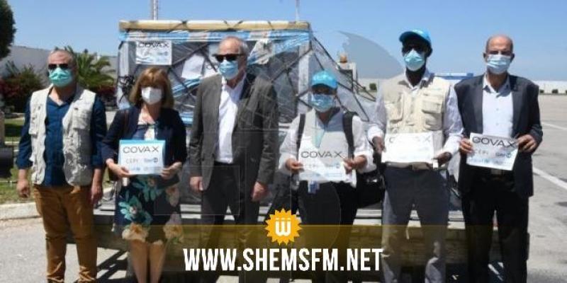 La Tunisie reçoit un 3ème lot du vaccin AstraZeneca dans le cadre de l'initiative COVAX