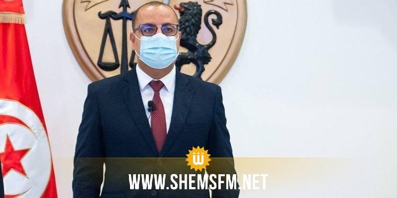 هشام المشيشي: 'تونس لا تساند فقط القضية الفلسطينية بل تتبنّاها'