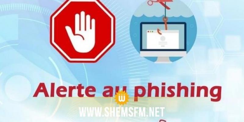 L'ANSI met en garde contre une nouvelle vague de phishing qui se propage sur Facebook