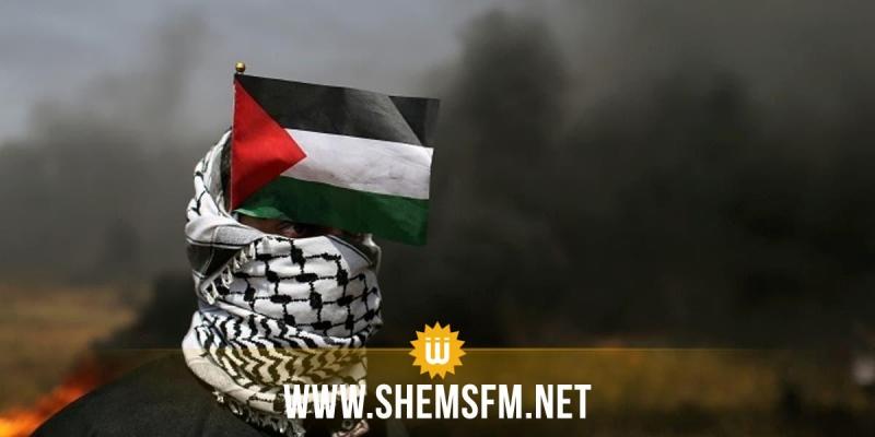 Création d'une coordination nationale de soutien à la résistance palestinienne