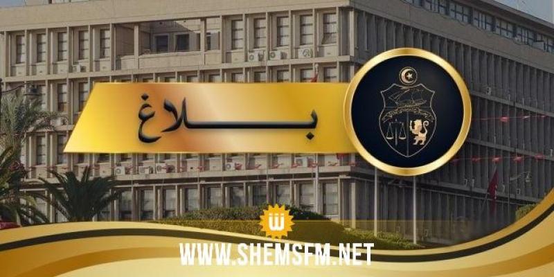 الداخلية تؤكد القضاء مبدئيا على 5 إرهابيين وتنشر بعض التفاصيل