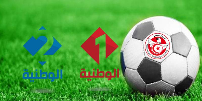 برنامج النقل التلفزي في الجولة الختامية من الرابطة 1 لكرة القدم