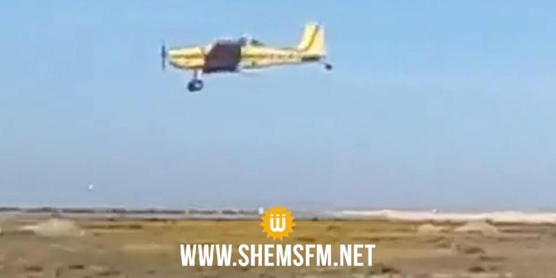 بعد الهجمة الشرسة للناموس على متساكني رواد: انطلاق برنامج المدواة بالطائرة اليوم