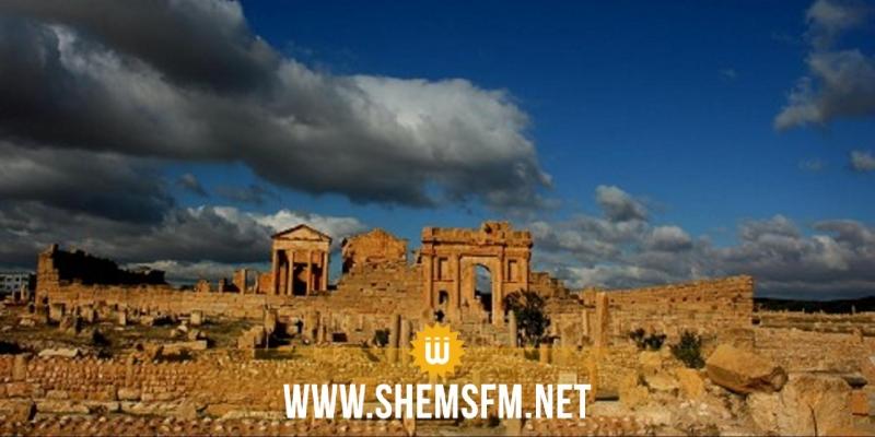 في هذه التواريخ: الدخول مجاني لجميع المتاحف والمعالم والمواقع الأثرية في تونس