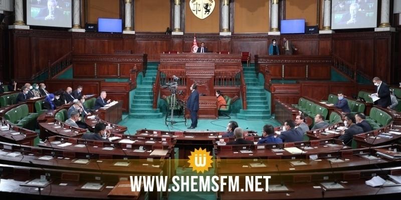La composition de la commission d'enquête parlementaire sur les circonstances du décès de Abdessalem Zayan