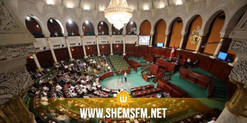 مواقف الكتل البرلمانية من مشروع قانون تجريم التطبيع مع الكيان المحتل