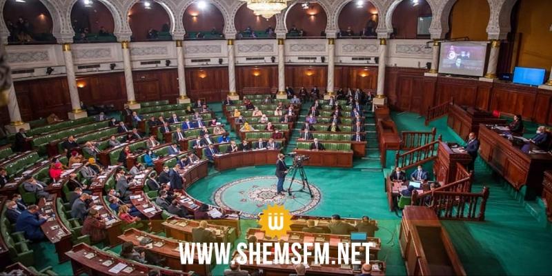 البرلمان: المصادقة على اتفاقية قرض قيمتها 259 مليون أورو