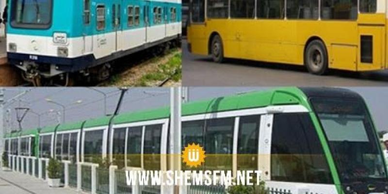 الجامعة العامة للنقل تتمسك بشن إضراب عام يوم 20 ماي الجاري في قطاع النقل برا وبحرا وجوا