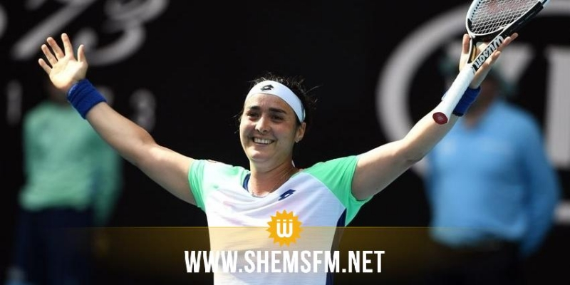 امضاء عقد أهداف رياضي مميز لفائدة بطلة التنس أنس جابر