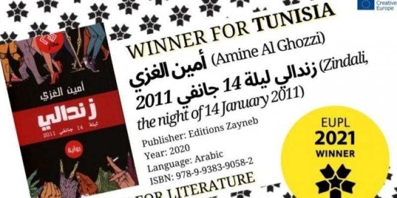 L'auteur Amine Al Ghozzi lauréat tunisien du prix de l'UE pour la littérature 2021