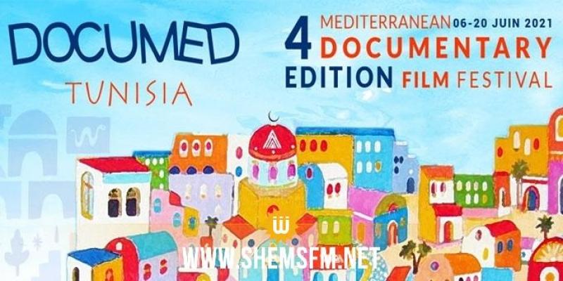 Une quatrième édition en ligne du DocuMed Tunisie