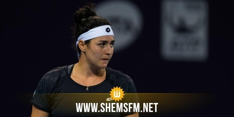 Ons Jabeur éliminée du tournoi Roland Garros