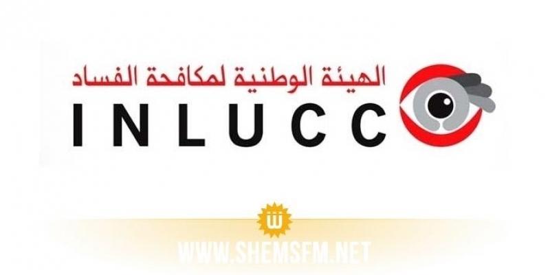 Le nouveau président de l'INLUCC serait le beau-frère du ministre de l'Intérieur proposé