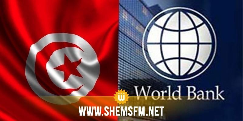 BM: en Tunisie, la croissance économique devrait rebondir à 4% en 2021
