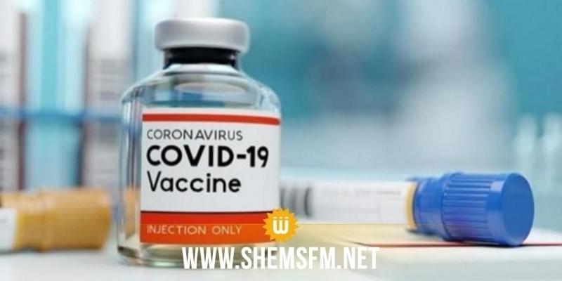 30.668 Tunisiens vaccinées contre le coronavirus le 08 juin