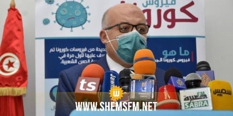 Le ministre de la Santé dément les déclarations de Boukhris au sujet du vaccin AstraZeneca
