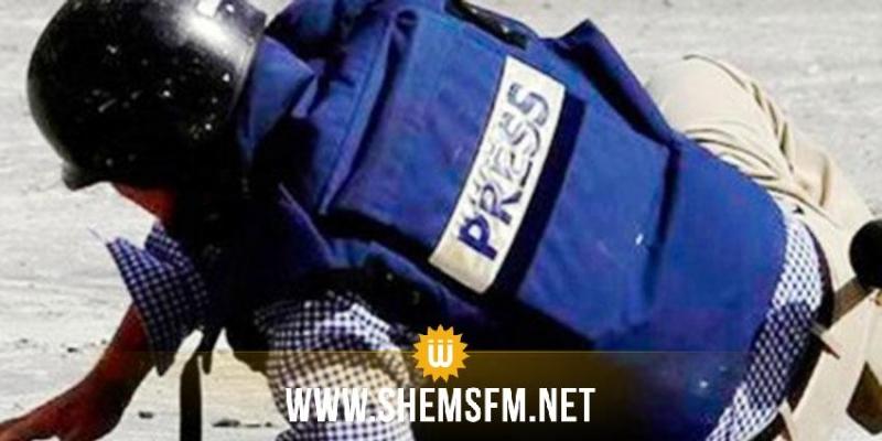 Treize journalistes agressés en mai dernier