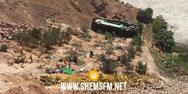 بيرو: مصرع 17 شخصا إثر سقوط حافلة في واد جبلي