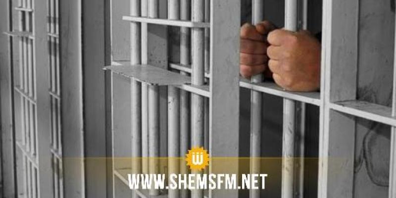 القيروان: بطاقة إيداع بالسجن ضد بائع حاول الانتصاب بالقوة في السوق الأسبوعية بحفوز