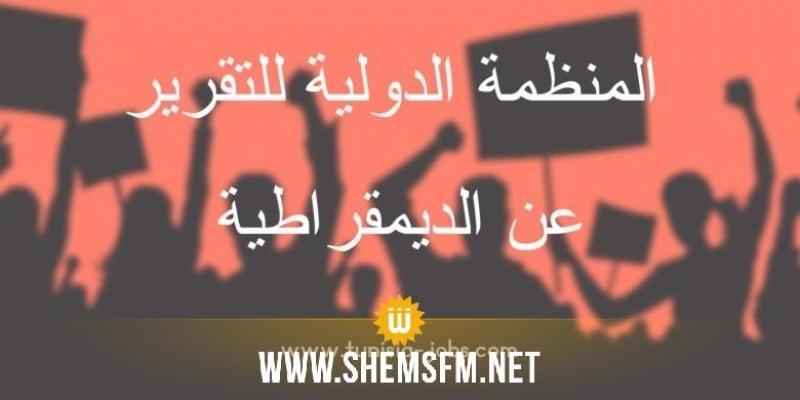 إطلاق الحملة الوطنية للنفاذ إلى القضاء الإداري موجهة للفئات الهشة
