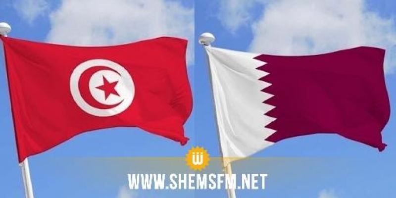 عرض شغل مقابل أكثر من 5 آلاف دينار: سفارة قطر بتونس تنفي وتوضح