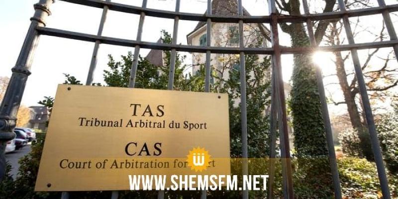 المحكمة الرياضية الدولية ترفض استئناف النجم الساحلي في ملف انتقال سليمان كوليبالي