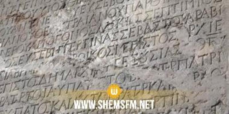 سُرِقت منذ أسبوعين: العثور على نقيشة رومانية أثرية مهشمة بمسلك فلاحي في الكاف