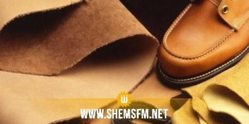 وزارة التجارة تدعو جميع موردي ومصنعي الأحذية إلى احترام المقتضيات الجديدة للجودة