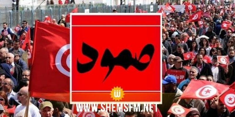 إئتلاف صمود يدعو لمحاسبة رئيس بلدية الكرم إثر محاصرة أعوانها وإقتحامهم لمقر إذاعة شمس آف آم