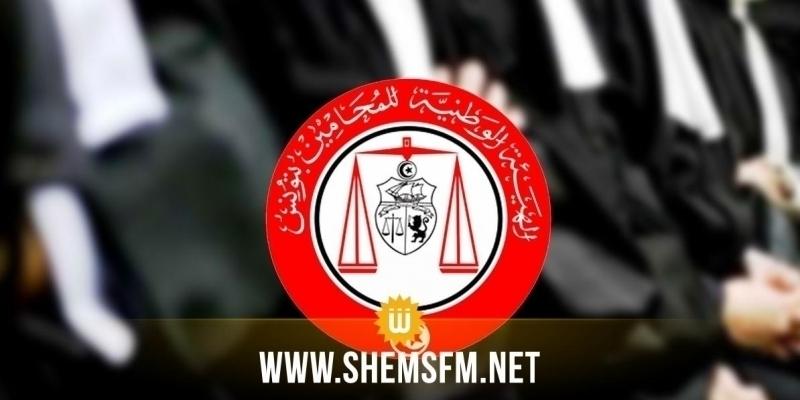 هيئة المحامين تدعو المنظمات  الى تنظيم تحرك شعبي للتنديد بالعنف البوليسي