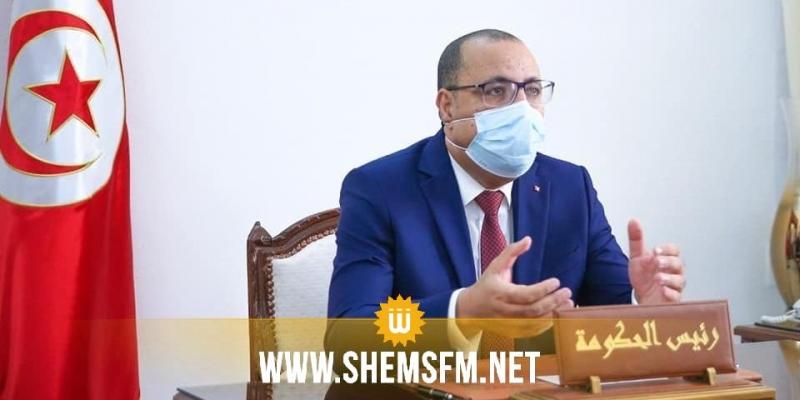 المشيشي: 'حادثة سيدي حسين صادمة والوقت موش وقت بكاء أو لطميات'