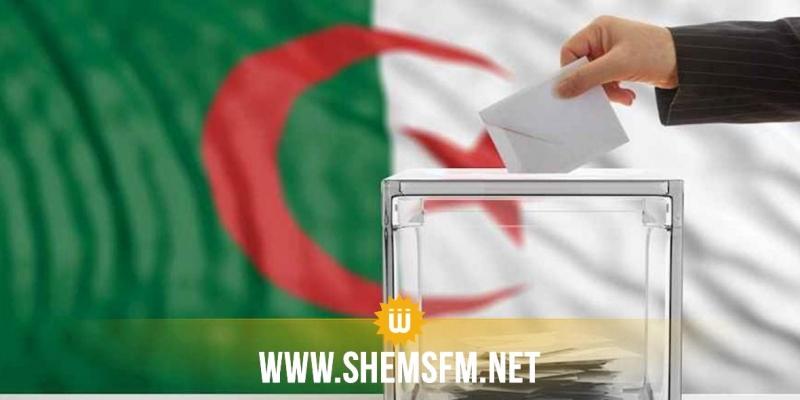 اليوم: إنطلاق الإنتخابات التشريعية في الجزائر