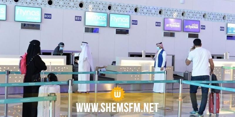 السعودية تُمدِد تأشيرات الزيارة آليا ومجانا  لزائريها من الدول التي علّقت القدوم منها