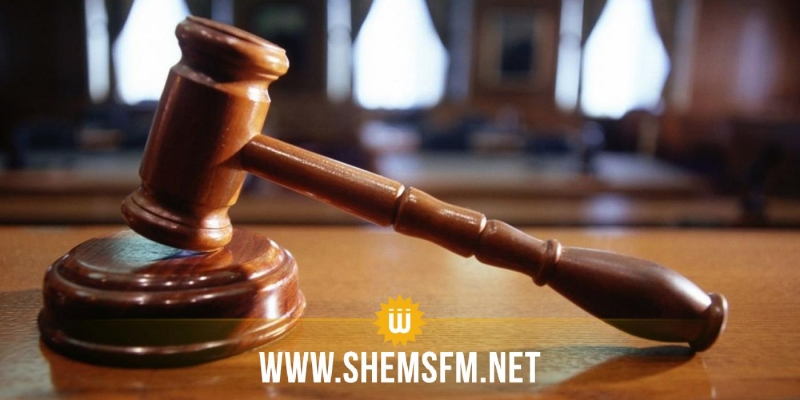 المحاكم تواصل العمل بالإجراءات الإستثنائية إلى 1 جويلية القادم