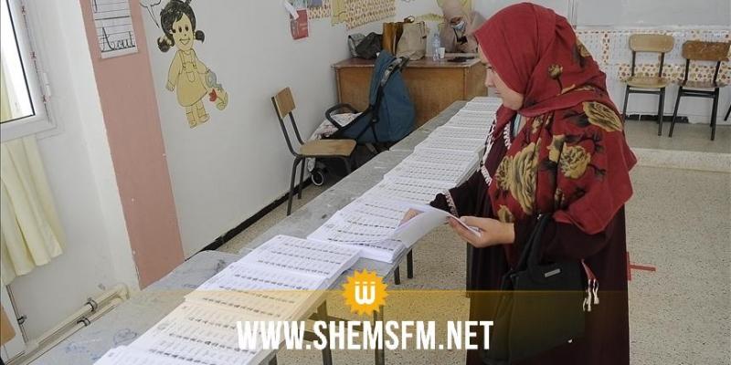 الجزائر: نسبة المشاركة في الانتخابات التشريعية بلغت 30.20%