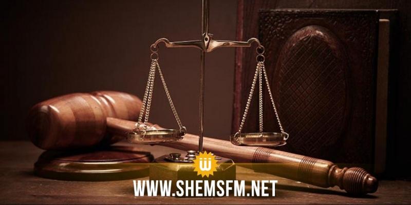 رئيسة مجلس القضاء العدلي: '' قضية راشد والعكرمي في مسارها الإجرائي وتم تعيين جلسة تأديبية في الغرض''