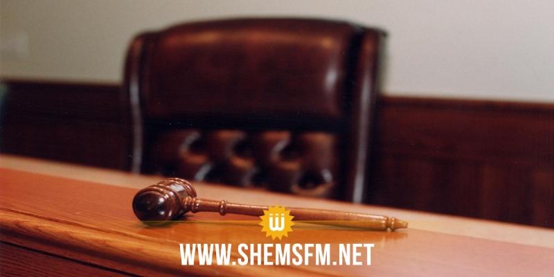 رئيسة مجلس القضاء العدلي: 10 قضاة عدليين مشمولين مبدئيا بقرار إنهاء الإلحاق