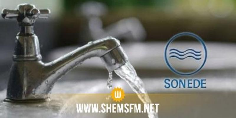 ''الصوناد'' تعلن عن القيام بالتتبعات العدلية ضد مخرّبي المنشأة المائية على مستوى مدينة الحامة